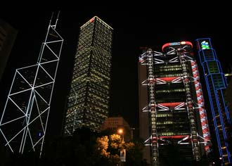 Hong Kong business offices at night